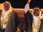 Los emires por donde se mire