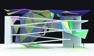 La nueva ubicación del Museo del Carnaval irá a Pleno