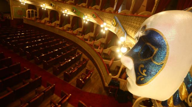 Gran Teatro Falla.