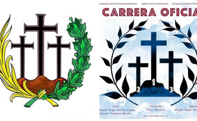 Escudo del Perdón e imagen del coro